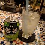 ヒジテツ - ドリンク写真:マスカットジュース 葡萄のつぶつぶ入り 「ボンボン」韓国のメジャーブランドなんだって