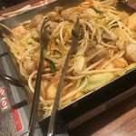 海鮮居酒屋 築地 はなの舞 二俣川南口店 - 料理写真: