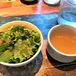 118314678 - 191023水 東京 听屋 日本橋 (POUND-YA ポンドヤ) サラダ、スープ