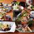 和の舎かりん - 料理写真:ご予算に応じて各プランご用意しております。