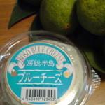 チーズ工房 フロマージュ KOMAGATA - ブルーチーズ