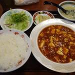 118323430 - 麻婆豆腐定食