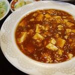 118323436 - 麻婆豆腐定食