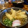 味由 - 料理写真:ごぼう天そば880円。