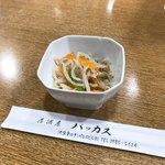 バッカス - お通し(席料300円)