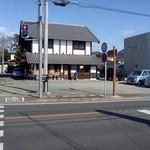 川野屋本店 - 道路の反対側は先日伺った伊東屋珈琲さんでした