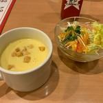 STEAK TEXAS - Bセットのサラダとスープ