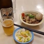 松屋 - 喫食風景
