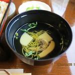 urawanounagimandana - 萩松重(肝吸い変更・新香付き)