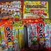 阿武隈高原サービスエリア(上り線) スナックコーナー - 料理写真: