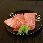 九州焼肉 伊万里 - 伊万里上ロース980円