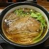 Mennoya - 料理写真:麺乃家らーめん 新味