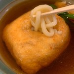 麺闘庵 -