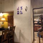 バードランドカフェ -