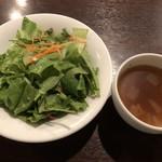 118355491 - サラダ&スープ