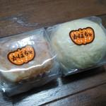 菓子司 杵若 - 季節限定品