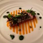 レストラン シャンボール - 秋刀魚のスモーク キャビア飾り 磯香るオイルソース 玉葱とオレンジのマルムラードのタルト仕立て