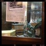 神勢。 - 店内の製麺機 2012.02.29