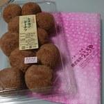 うさぎや菓子舗 - 料理写真: