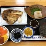 馬子とやすべ - 特別定食(ホッケ):1650円