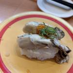 かっぱ寿司 - 蒸し牡蠣ぽん酢ジュレ~☆