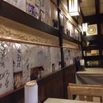 泉坂 - 店内サインがいっぱい 石チャンの何枚もあった