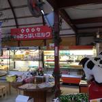渡辺体験牧場 -