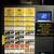 スパイス・ラー麺 卍力 - メニュー写真:券売機、価格改定