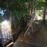 118377332 - 三ノ宮駅近くにあるお洒落なカフェレストランです。