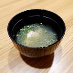 肉と魚 あおき - 鶏スープ [ビジネスランチセット]