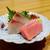 肉と魚 あおき - 料理写真:刺身 [ビジネスランチセット]
