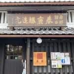 今西清兵衛商店 -