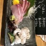 マツタケ食堂 - 料理写真: