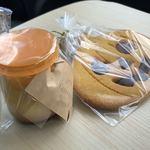 カザレッチオ - パンプキンプリンとかぼちゃクッキー&チョコレート