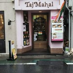 タージマハール -