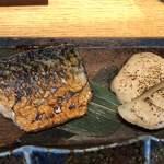 駿河屋賀兵衛 - 本日の焼魚は、塩サバ