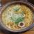 橋本食堂 - 鍋焼きラーメン