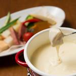 エアポートキッチン - 彩り野菜のチーズフォンデュ