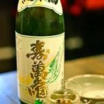金目鯛専門居酒屋 鯛しゃぶ ぞんぶん -