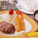 びっくりドンキー - 料理写真:日替わりランチはご飯・みそ汁・漬け物付き・・・お得だす。