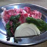 白老牛の店いわさき - 焼肉定食1500円!