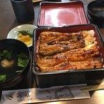 118403053 - 天然鰻(中)3700円(税込価格)