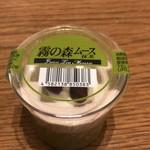 霧の森菓子工房 - 抹茶ムース(200円)