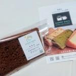サニーデイズ - チョコレートシフォンケーキ(サニーデイズ 雪が谷大塚)
