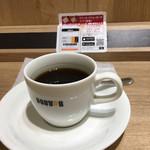 118413948 - ブレンドコーヒー(少し飲んじゃった後)