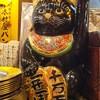 東札幌極楽横町 やきとり一番