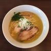 麺屋 くまがい - 料理写真:濃厚塩鶏そば 700円