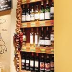プチ ボヌール - ボトルワインは棚から直接選びます