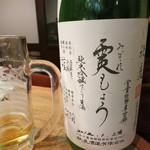 はちまん - 秋鹿「霙もよう」・純米吟醸にごり生酒