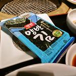 狐狸庵家庭料理 ナルゲ - 韓国海苔